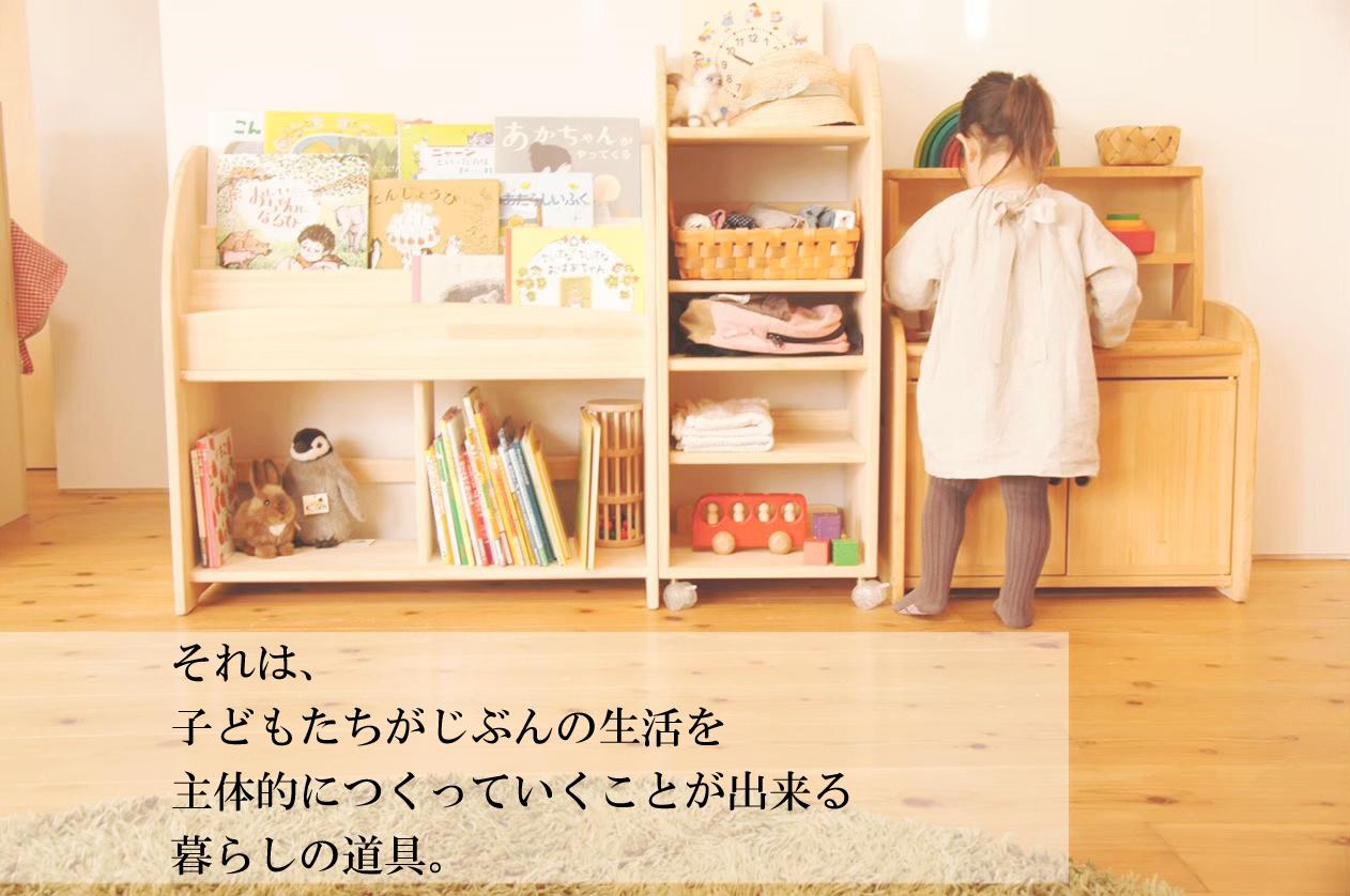 子どものために「ずっと大切に使いたい」家具選び